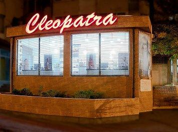 Salon Cleopatra Nunta Galati